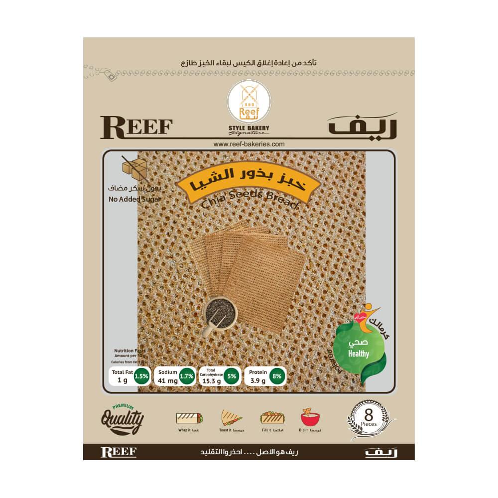 REEF Chia Bread
